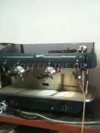 Καφετιέρα Faema E91
